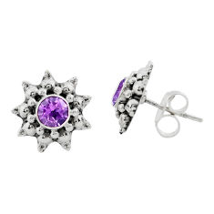 1.64cts natural purple amethyst 925 sterling silver stud earrings jewelry p88570