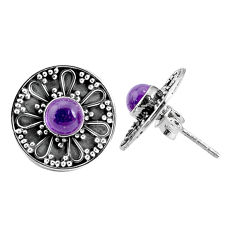2.21cts natural purple amethyst 925 sterling silver stud earrings p34458