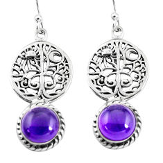 7.07cts natural purple amethyst 925 sterling silver tree of life earrings p54847