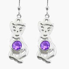 2.36cts natural purple amethyst 925 sterling silver two cats earrings p60745