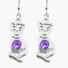 2.36cts natural purple amethyst 925 sterling silver two cats earrings p60746