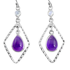 9.61cts natural purple amethyst moonstone 925 silver dangle earrings p89985