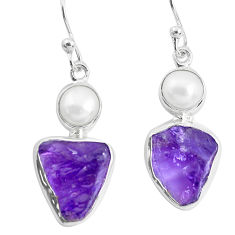 12.03cts natural purple amethyst rough pearl 925 silver dangle earrings p51791
