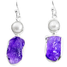 13.40cts natural purple amethyst rough pearl 925 silver dangle earrings p51796