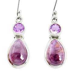 9.80cts natural purple cacoxenite super seven 925 silver dangle earrings p32621
