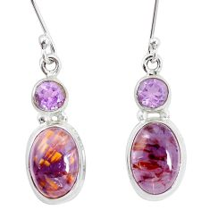 11.20cts natural purple cacoxenite super seven 925 silver dangle earrings p32625