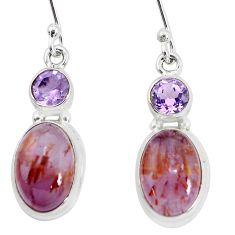 11.55cts natural purple cacoxenite super seven 925 silver dangle earrings p32637