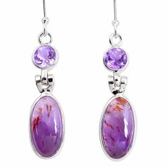 12.96cts natural purple cacoxenite super seven 925 silver dangle earrings p43195
