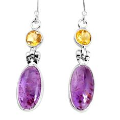 12.54cts natural purple cacoxenite super seven 925 silver dangle earrings p43197