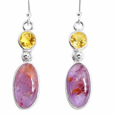 12.57cts natural purple cacoxenite super seven 925 silver dangle earrings p43209