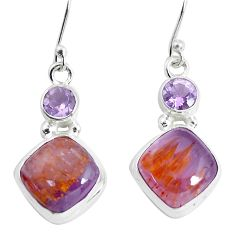 12.06cts natural purple cacoxenite super seven 925 silver dangle earrings p53301