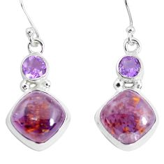 12.52cts natural purple cacoxenite super seven 925 silver dangle earrings p53303