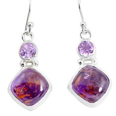 11.59cts natural purple cacoxenite super seven 925 silver dangle earrings p53306
