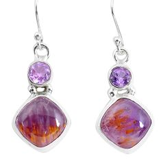 12.06cts natural purple cacoxenite super seven 925 silver dangle earrings p53307