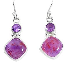 12.96cts natural purple cacoxenite super seven 925 silver dangle earrings p53308