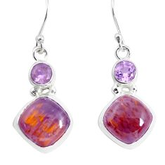 11.07cts natural purple cacoxenite super seven 925 silver dangle earrings p53309