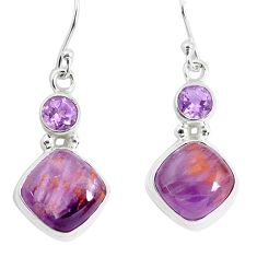 12.06cts natural purple cacoxenite super seven 925 silver dangle earrings p53312