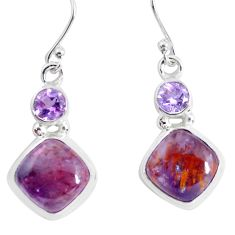 10.76cts natural purple cacoxenite super seven 925 silver dangle earrings p53315
