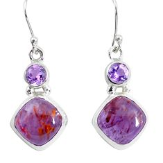 12.43cts natural purple cacoxenite super seven 925 silver dangle earrings p53319