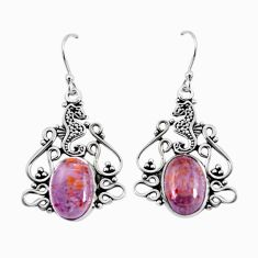 7.84cts natural purple cacoxenite super seven 925 silver dangle earrings p53342