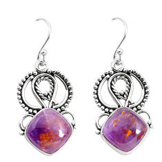 7.12cts natural purple cacoxenite super seven 925 silver dangle earrings p53351