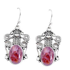 6.84cts natural purple cacoxenite super seven 925 silver dangle earrings p53354