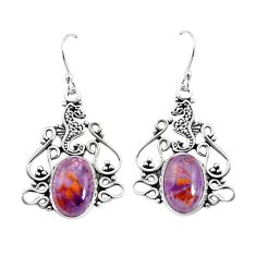 7.84cts natural purple cacoxenite super seven 925 silver dangle earrings p53356