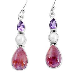 10.31cts natural purple cacoxenite super seven 925 silver dangle earrings p58062