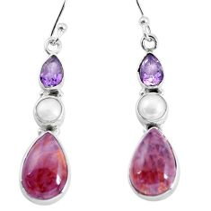 10.02cts natural purple cacoxenite super seven 925 silver dangle earrings p58066