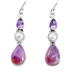 10.31cts natural purple cacoxenite super seven 925 silver dangle earrings p58070