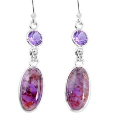 11.26cts natural purple cacoxenite super seven 925 silver dangle earrings p58072
