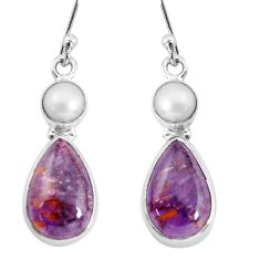 8.56cts natural purple cacoxenite super seven 925 silver dangle earrings p58078