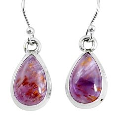 8.73cts natural purple cacoxenite super seven 925 silver dangle earrings p64521