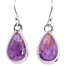 8.32cts natural purple cacoxenite super seven 925 silver dangle earrings p64534