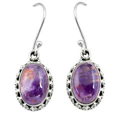 8.42cts natural purple cacoxenite super seven 925 silver dangle earrings p67201