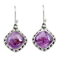 10.04cts natural purple cacoxenite super seven 925 silver dangle earrings p67203