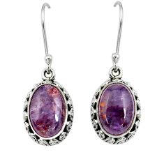 8.42cts natural purple cacoxenite super seven 925 silver dangle earrings p67204