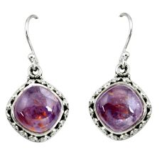10.04cts natural purple cacoxenite super seven 925 silver dangle earrings p67206