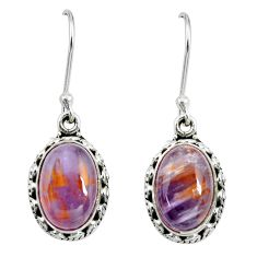 8.70cts natural purple cacoxenite super seven 925 silver dangle earrings p67211