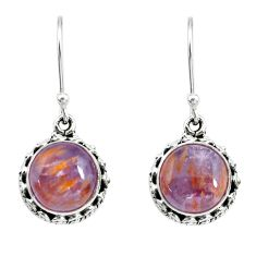 9.72cts natural purple cacoxenite super seven 925 silver dangle earrings p67212