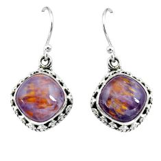 10.33cts natural purple cacoxenite super seven 925 silver dangle earrings p67218