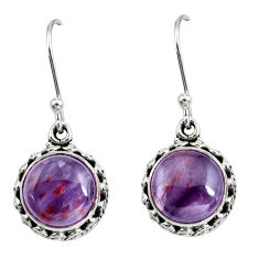 9.39cts natural purple cacoxenite super seven 925 silver dangle earrings p67219