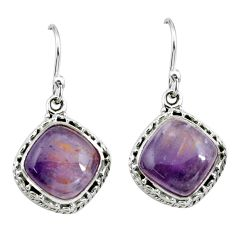 10.33cts natural purple cacoxenite super seven 925 silver dangle earrings p67241