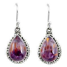 7.63cts natural purple cacoxenite super seven 925 silver dangle earrings p67246