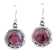 9.39cts natural purple cacoxenite super seven 925 silver dangle earrings p67247
