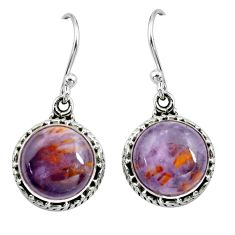 9.72cts natural purple cacoxenite super seven 925 silver dangle earrings p67248