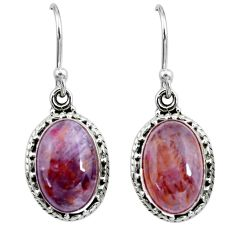 8.42cts natural purple cacoxenite super seven 925 silver dangle earrings p67250