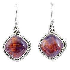 10.33cts natural purple cacoxenite super seven 925 silver dangle earrings p67251