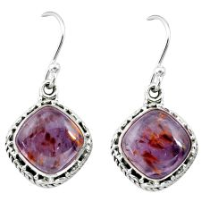 10.30cts natural purple cacoxenite super seven 925 silver dangle earrings p67252