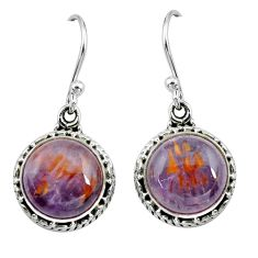 9.04cts natural purple cacoxenite super seven 925 silver dangle earrings p67254